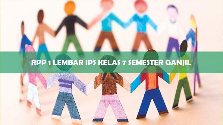 RPP 1 LEMBAR IPS