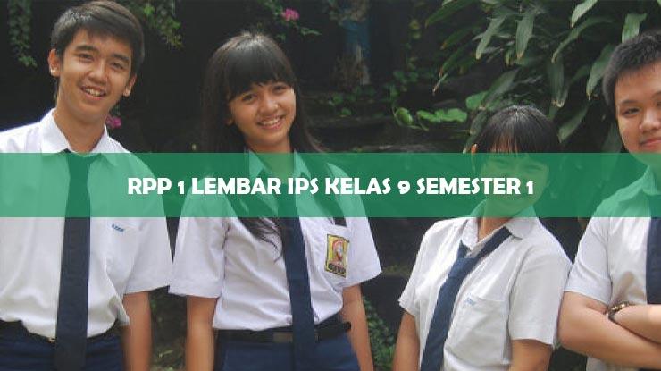 RPP 1 Lembar IPS Kelas 9 Semester 1