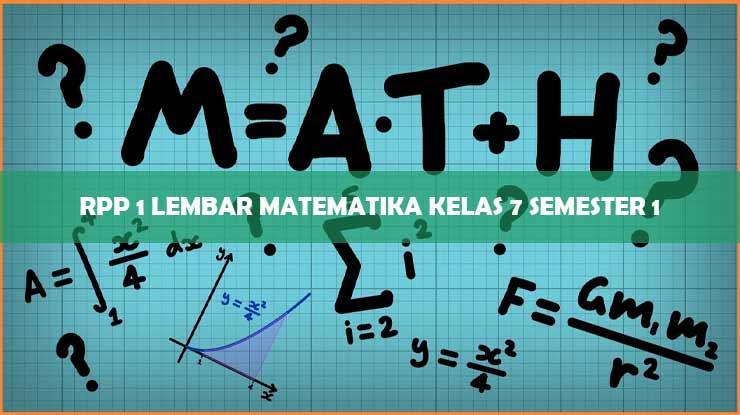 RPP 1 Lembar Matematika Kelas 7 Semester 1